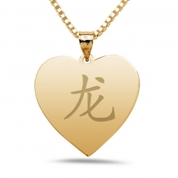 Dragon  Chinese Symbol Heart Pendant