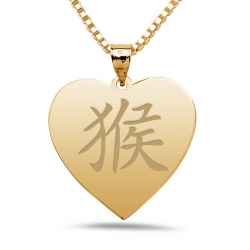 Monkey  Chinese Symbol Heart Pendant
