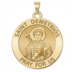 Saint Demetrios Medal  EXCLUSIVE