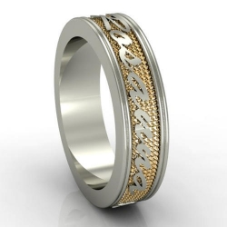 14K Two Toned Woman s Personalized Band with SCRIPT Names and Date