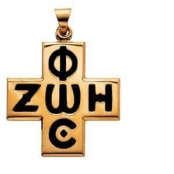 14K Yellow Gold PHOS ZOE CROSS PENDANT with Antiquing