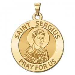 Saint Sergius Medal  EXCLUSIVE