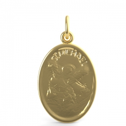 ST THERESA ENGRAVABLE