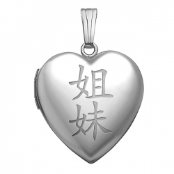 Sterling Silver   Sister   Chinese Heart Locket