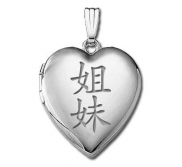 14k White Gold   Sisters   Chinese Heart Locket