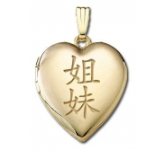 Solid 14K Yellow Gold   Sisters   Chinese Heart Locket