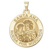 Santa Ana Round Religious Medal  EXCLUSIVE