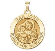 San Jose Round Religious Medal  EXCLUSIVE