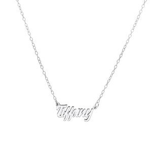 Petite Script Name Necklace with Chain Included