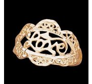 14K Yellow Gold Teen Love Ring