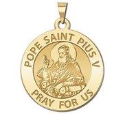 Pope Saint Pius V  EXCLUSIVE