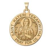 Saint Kateri Tekakwitha Religious Medal   EXCLUSIVE