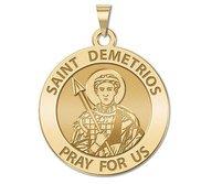 Saint Demetrios Round Religious Medal  EXCLUSIVE