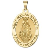 Saint Marian Kamalen Religious Medal  EXCLUSIVE