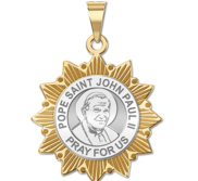 Pope John Paul II Two Tone Sun Border  EXCLUSIVE
