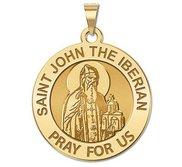 Saint John The Iberian Religious Medal  EXCLUSIVE