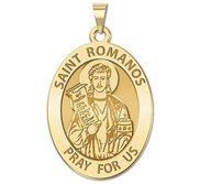 Saint Romanos Religious Medal  OVAL  EXCLUSIVE