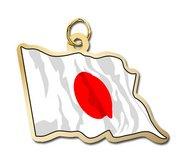 Japan Flag Charm